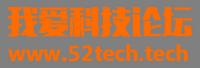 我爱科技论坛-专业的黑科技论坛,免费资源教程的下载平台!